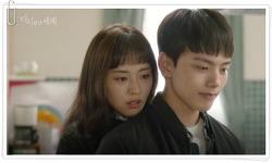 """이연희♡여진구, 소멸 앞두고 애틋해진 마음 """"사랑해"""" / 다시 만난 세계"""