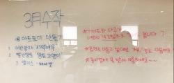 [수작] 3월_미니아트토이 도색