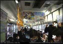 76. 오사카 가는 길