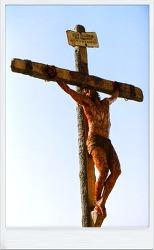 십자가, 윤동주