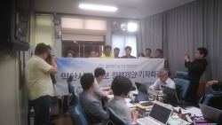 [보도자료] 익산시민사회단체 협의회, 익산시장 후보 정책제안