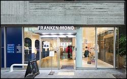 홍대옷가게 프랑켄모노 카페와 쇼핑을 함께 즐길수있는곳