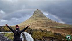 고깔 모양의 뾰족 산이 인상적인 아이슬란드 서쪽의 명소 커크주펠을 가다