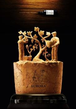 Aurora Wines: Taste the story, 와인의 코르크 마개를 이용하여 특성을 표현한 기발한 포스터 광고
