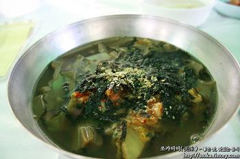 [대전맛집/유성구관평동]솔밭묵집-대전 묵요리 대표맛집