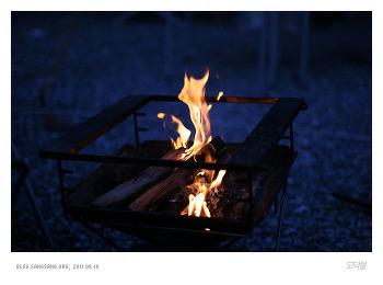 모닥불에 온갖 근심 다 타오른다