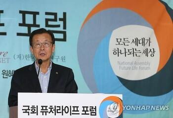 [연합뉴스] 퓨처라이프 포럼 인사말하는 원혜영 의원