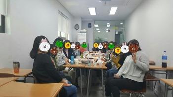 아파트경리학원 구로본원 책거리 ^^