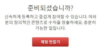 자신의 사진으로 수익 올리기 셔터스탁닷컴