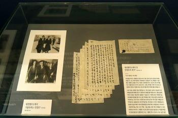 옛 충남도청사 대전근현대사전시관에 숨쉬는 대전의 역사