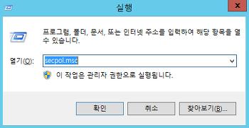 윈도우 서버 로그인 시 관리자 권고 메시지를 보여줘보자.