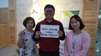 """""""박근혜 대통령은 사과하라!"""""""
