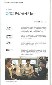 한국자원봉사문화 프로보노 사례보고서에 조인어스코리아가 소개되었습니다. :)