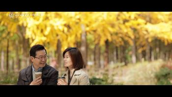 [남이섬 & 영상] IMAGINE YOUR FAIRYTALE ISLAND(Autumn Ver.)