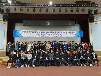 [청년ON] 5차 합격팀 연수