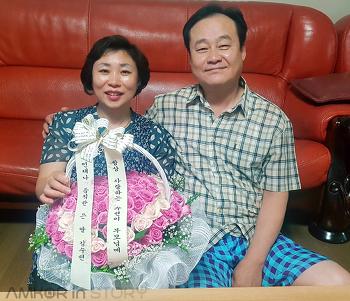 [행복한 꽃배달] 큰딸이 부모님께 보내는 사랑의 편지