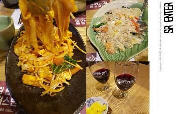 삼성역 태국음식