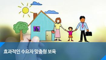 7월부터 아이와 부모의 맞춤형 보육이 시작됩니다