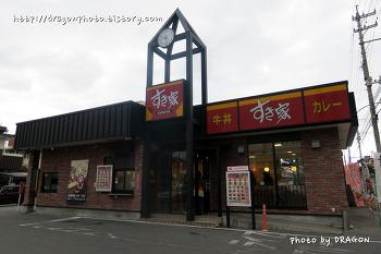 [오키나와여행 10] 스끼야 식당, 소고기 덮밥전문점
