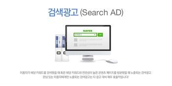 키워드(검색) 광고의 전환율(CVR) 3%까지 올리기
