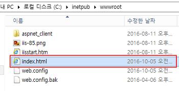 OWA HTTP 연결을 HTTPS로 Redirect 하기