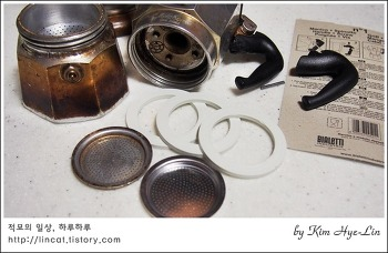 [적묘의 커피tip]비알레티 모카포트 가스켓 교환, 고무패킹,손잡이, 집에서 에스프레소 마시기