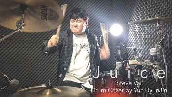 [드럼/레슨] RoP의 쿵빡드럼 레슨생(윤현진) Steve vai - Juice 편곡 응용 드럼연주