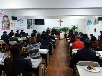 이주민선교훈련학교(MMTS) 15기 개강