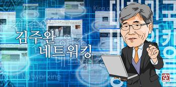 4화. 김주완 경남도민일보 기자 네트워킹