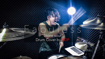 "Stonesour(스톤소어)-""Fabuless"" Isolate Drum cover by ROP (드럼단독연주)"