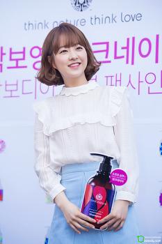 [2017.04.15] 씽크네이처 박보영 팬사인회
