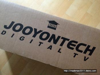 [개봉기] 주연테크 32인치 HD TV
