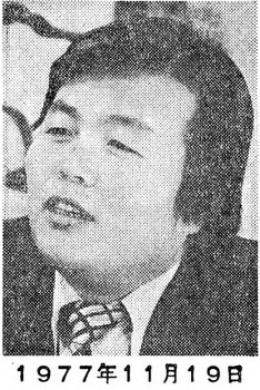 1976년 김종인, 한국 박정희 정부 하에서는 세금정책 재분배 효과 기대힘들다
