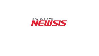 은퇴, 미래의 나를 위한 선물…김형래 '30년 후가 기대되는 삶'