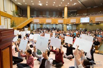 2017 인천공항교회 속별 성경 퀴즈 대회