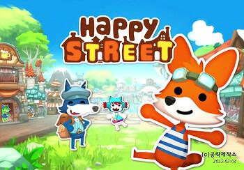 [안드로이드 게임 추천]해피스트릿(Happy Street)