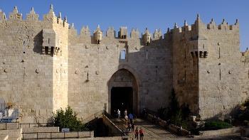 JERUSALEM (예루살렘)