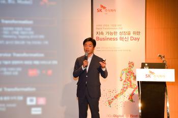 SK㈜ C&C, 스마트 콘텐츠 기업을 위한 디지털 트랜스포메이션 전략 세미나 개최