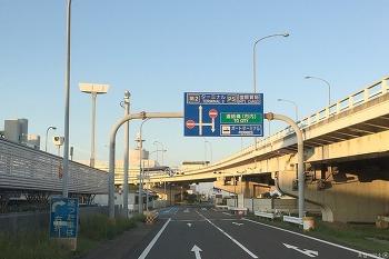 일본 - 오사카 교토 여행 : 오사카 여행 끝(간사이 공항 노숙)