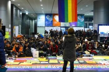 행동하는 성소수자 인권연대 활동가 편지 - 호림(운영위원장)