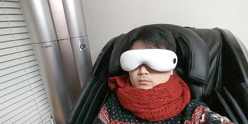 눈마사지기, 눈안마기, 베비즈 BZ-WH01 안마의자와 환상궁합