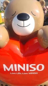 미니소(MINISO) 곰돌이 케릭터