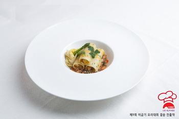 제9회 이금기 요리대회 대학부 결승전 출품작을 소개합니다!