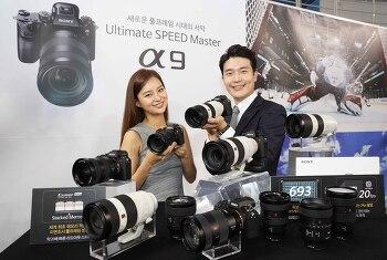 소니코리아, 혁신적인 풀프레임 미러리스 카메라 a9 출시