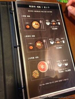 서울역 서울스퀘어 라멘 추천 맛집 일본 라면 HAKOYA 일본 생라멘 & 돈부리
