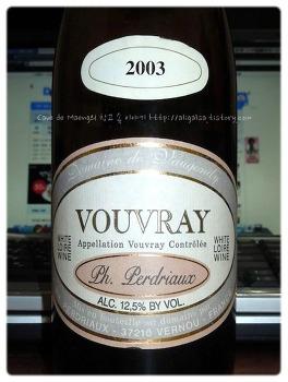 달고 시고, 끝맛에 약간 쌉싸름한 루아르 화이트 - Domaine de Vaugondy Vouvray Lh. Lerdriaux 2003