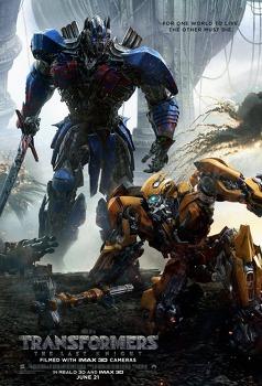 트랜스포머: 최후의 기사 (Transformers: The Last Knight) - 마이클 베이 감독의 마지막 트랜스포머!!