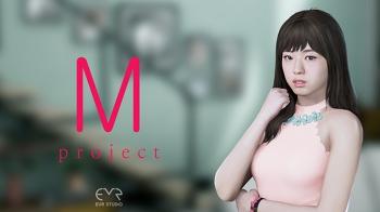 가상공간게임 프로젝트 m 출시일 임박