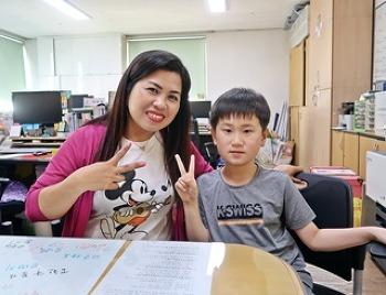 베트남어도 배우고 영어도 배우는 시간!