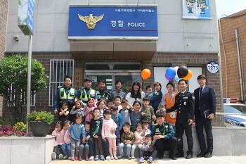 (구로) 가리봉 중국 아이들의 작은 실천